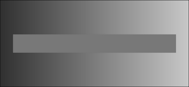 GreyBar